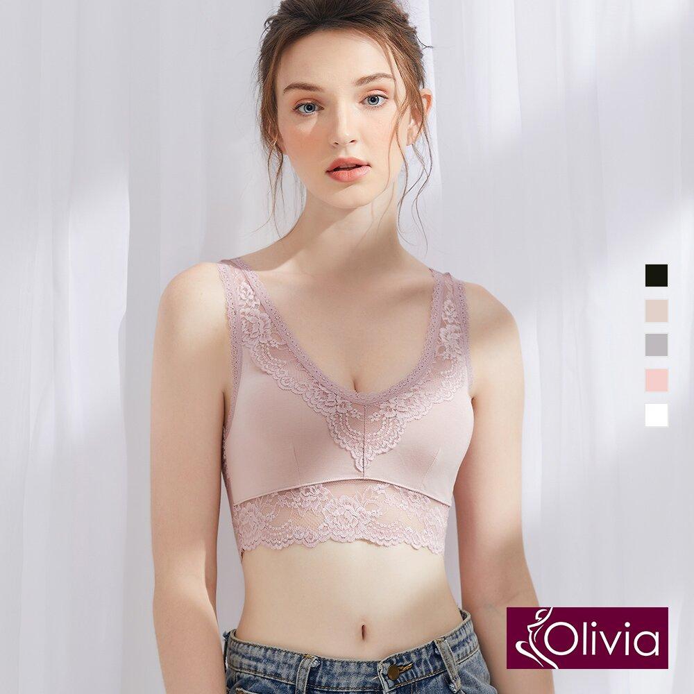 Olivia 無鋼圈柔棉美背蕾絲內衣-藕粉色