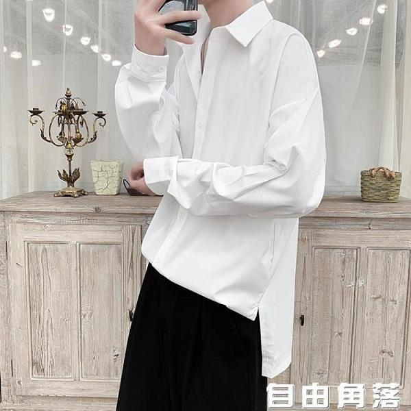 純色氣質長袖 白襯衫 男士極簡風 百搭 仙氣襯衣 墜感 垂感上衣 自由角落