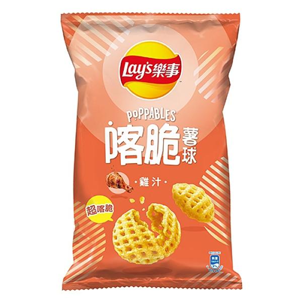 樂事喀脆薯球雞汁口味 90G【愛買】