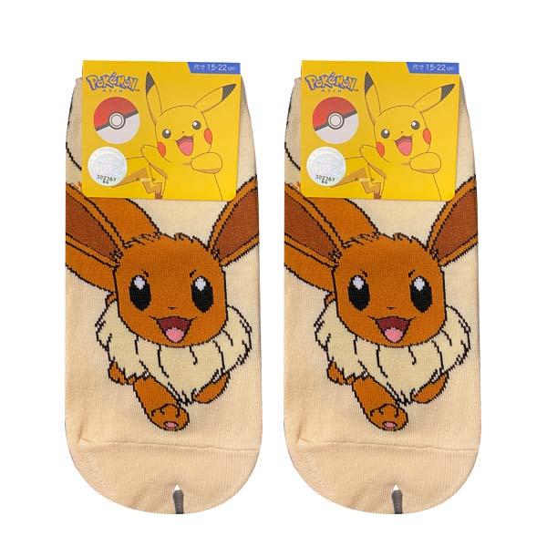 寶可夢直版襪-A503 15-22cm 【康是美】