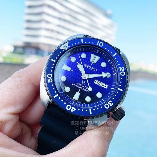 SEIKO日本精工PROSPEX愛海洋藍鯨200米潛水機械腕錶4R36-05H0A/SRPC91J1公司貨