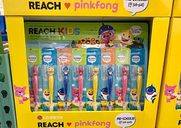 [COSCO代購] C128515 REACH KIDS TOOTHBRUSH 麗奇碰碰狐公仔兒童牙刷 3-6歲 8入
