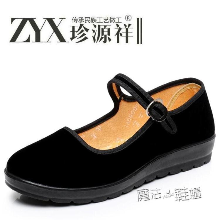 老北京布鞋女鞋單鞋軟底低跟平底工作鞋黑廣場跳舞鞋禮儀鞋媽媽鞋 喜迎新春