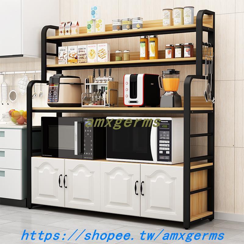 廚房置物架落地式多層收納柜蔬菜臺面家用微波爐烤箱碗碟調料架子
