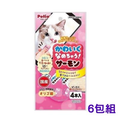 日本Petio派地奧-愛喵萌食-鮭魚貓泥 4本入 (間食用 全貓適用) (6包組)