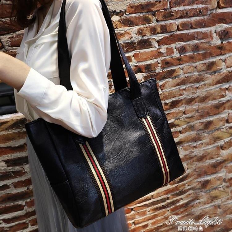 2020新款女包時尚百搭簡約網紅大包大容量通勤包ol職業公文包  閒庭美家
