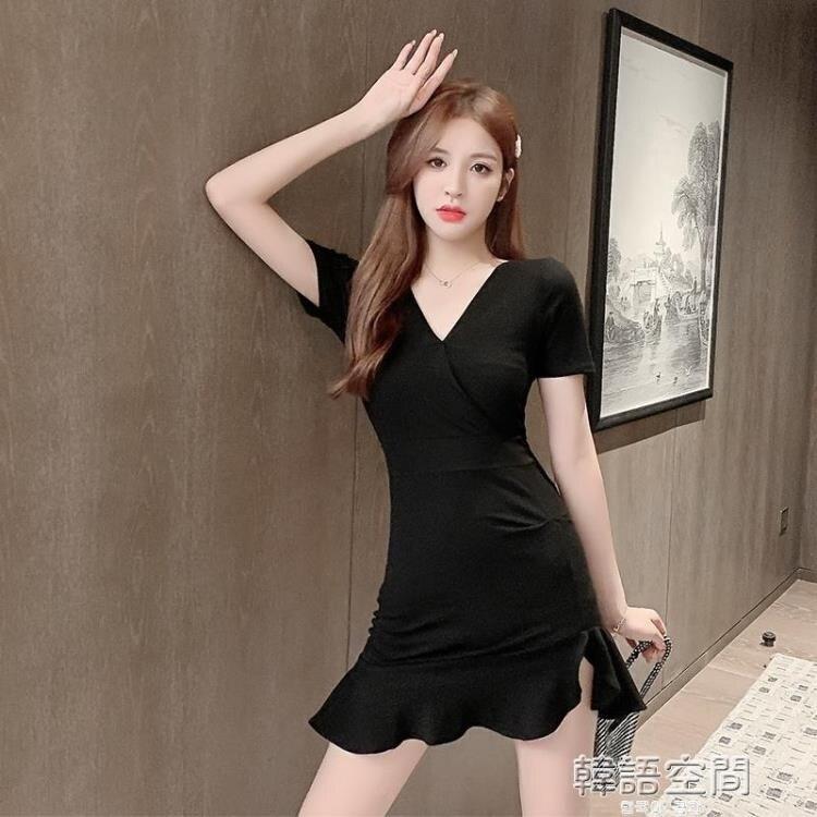 連身裙 法式小眾氣質魚尾洋裝女神范2021新款夏包臀心機小黑裙赫本短裙 全館八八折