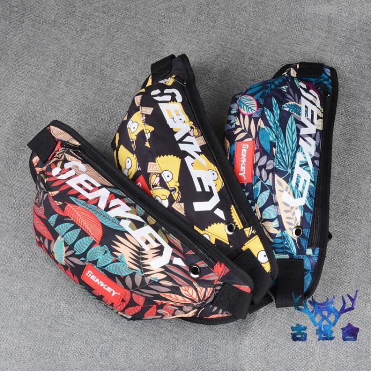 側背包胸包斜背包腰包男多功能女手機挎包時尚創意