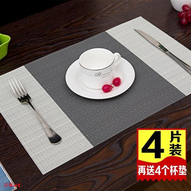 4片裝日式餐布西餐墊北歐餐桌墊隔熱墊防燙鍋墊碗墊子杯墊家用PVC