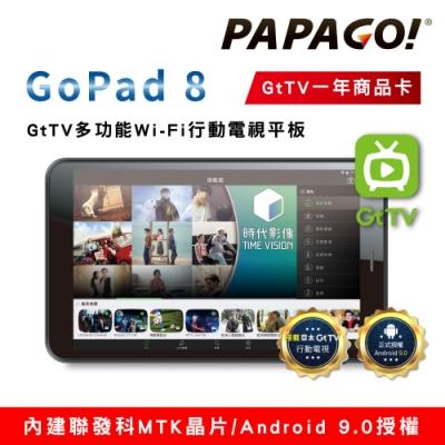 PAPAGO! GoPad 8 GtTV多功能Wi-Fi行動電視平板(8吋大螢幕/Android 9)