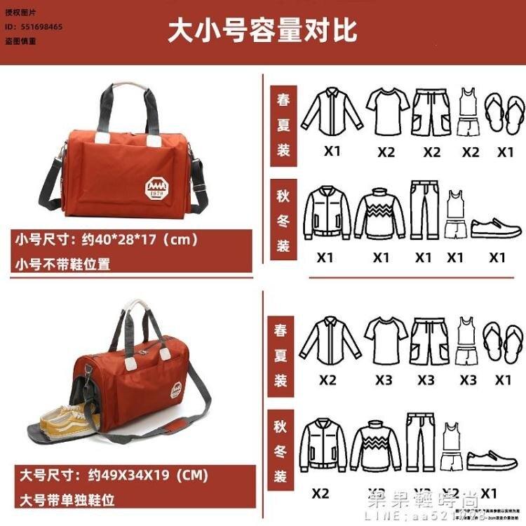 手提包 旅行包韓版短途潮耐用牛津布新品男女通用側背包手提大容量旅行袋 閒庭美家