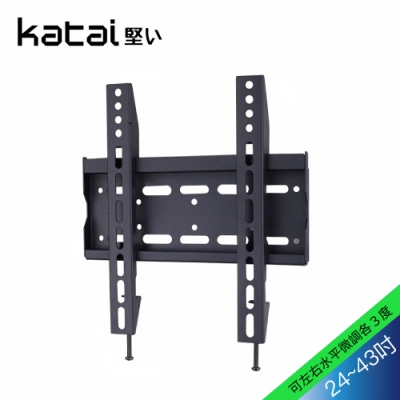 katai 24-43吋液晶萬用壁掛架 / LED-20+
