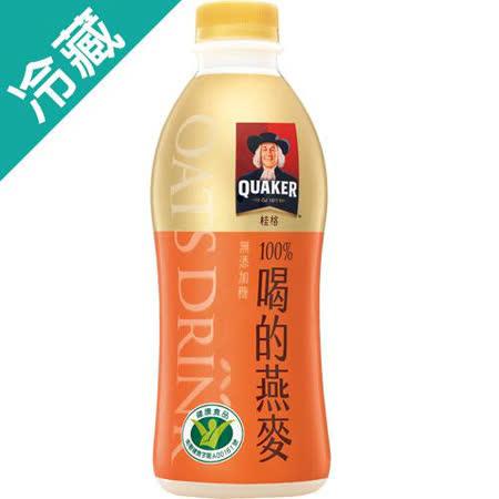桂格喝的燕麥-原味920ML