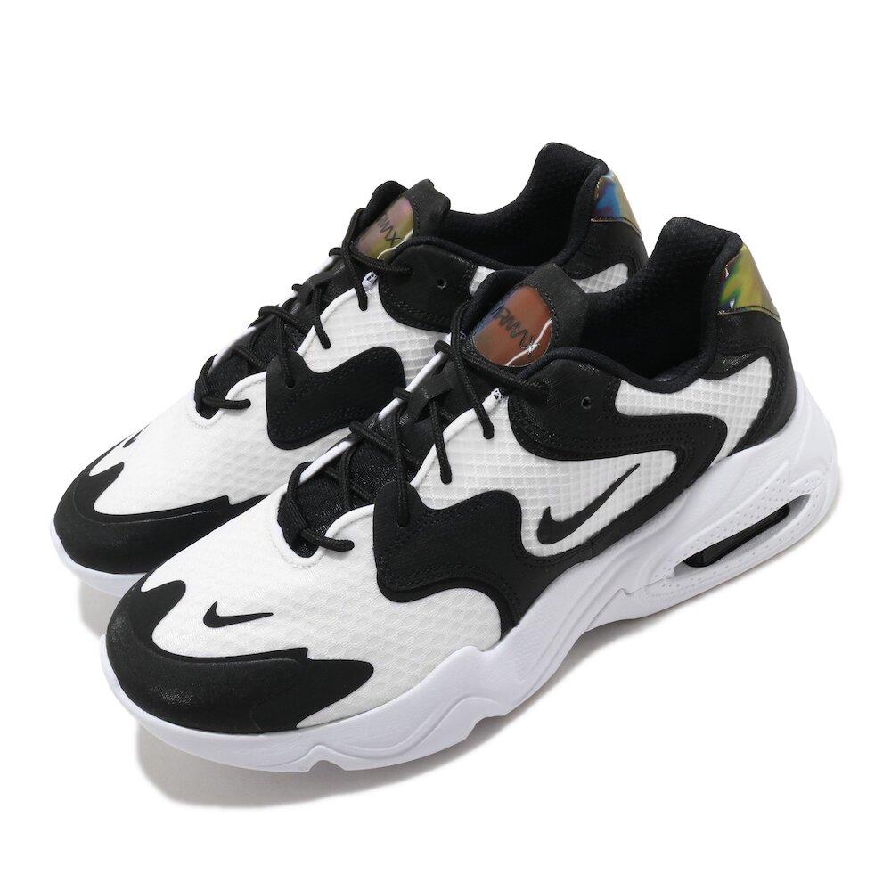 NIKE 休閒鞋 Air Max 2X 運動 男鞋 氣墊 復古 舒適 球鞋 穿搭 簡約 白 黑 [CK2943-100]