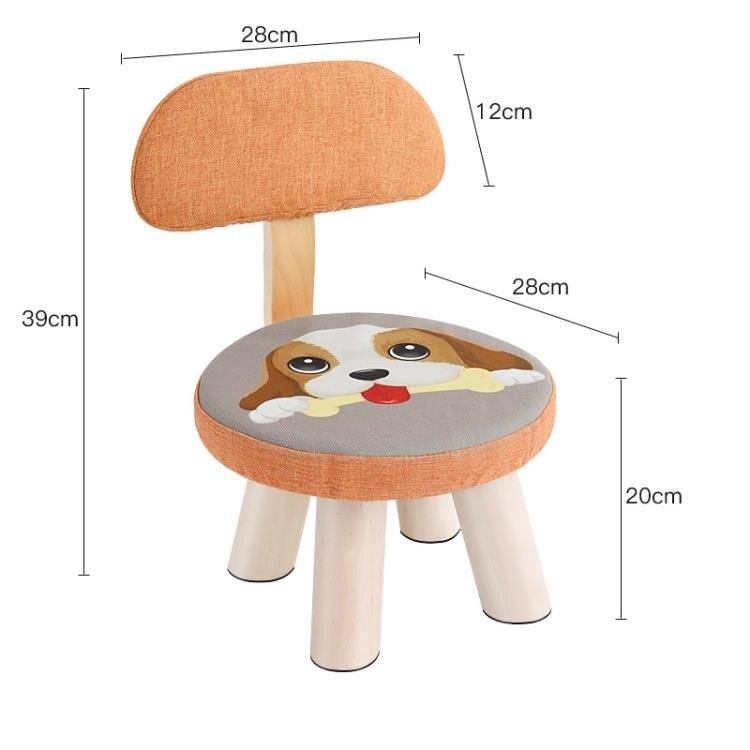 小凳子 兒童實木小凳子靠背家用矮凳寶寶時尚創意椅子簡約客廳換鞋小板凳【幸福小屋】