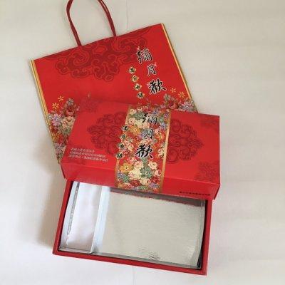 【彌月歡】油飯盒1斤半(紅)+提袋** 彌月禮盒/滿月禮盒/包裝盒/油飯禮盒/紙盒**