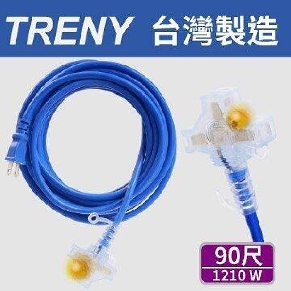 [家事達] TRENY-8579 動力延長線-2.0mm 2芯 90尺 動力線 延長線 粗電線 安全