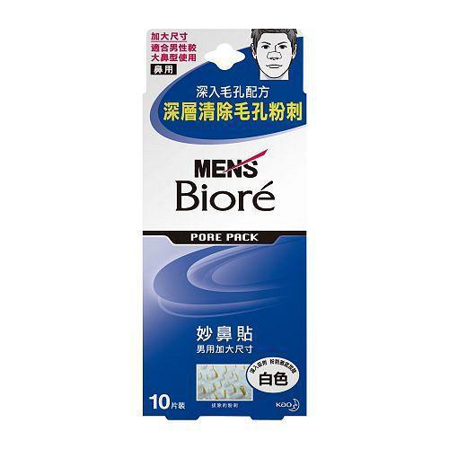 蜜妮Biore妙鼻貼-男士專用10入(盒)【愛買】