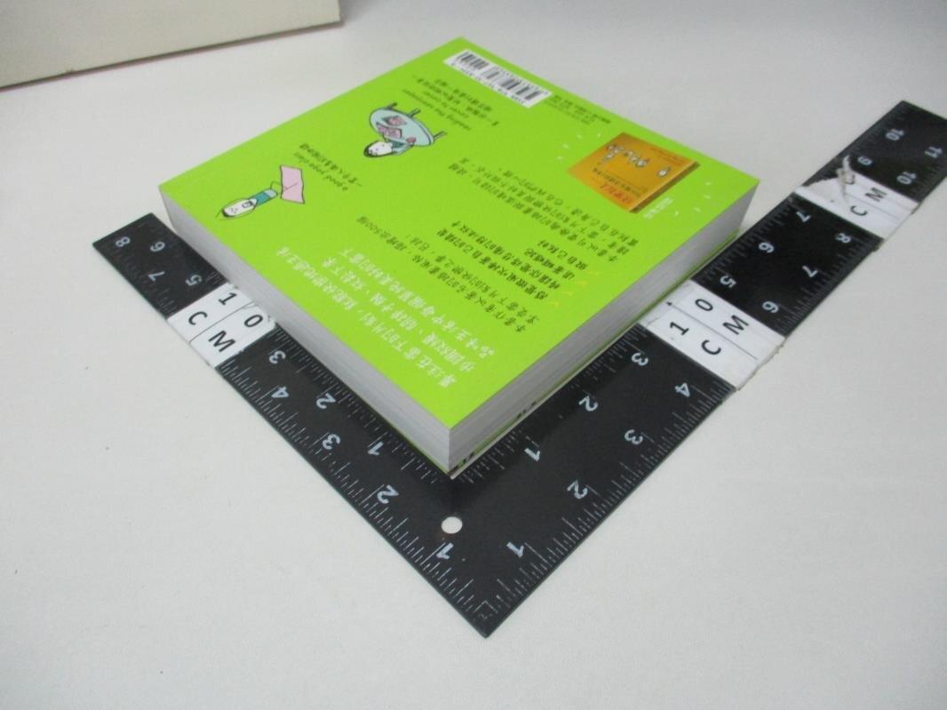 【書寶二手書T8/社會_H7G】快樂就是……500個值得珍惜的當下日常(《快樂就是》第2集)_麗莎‧史瓦琳, 拉夫‧羅拉薩,  吳齊民