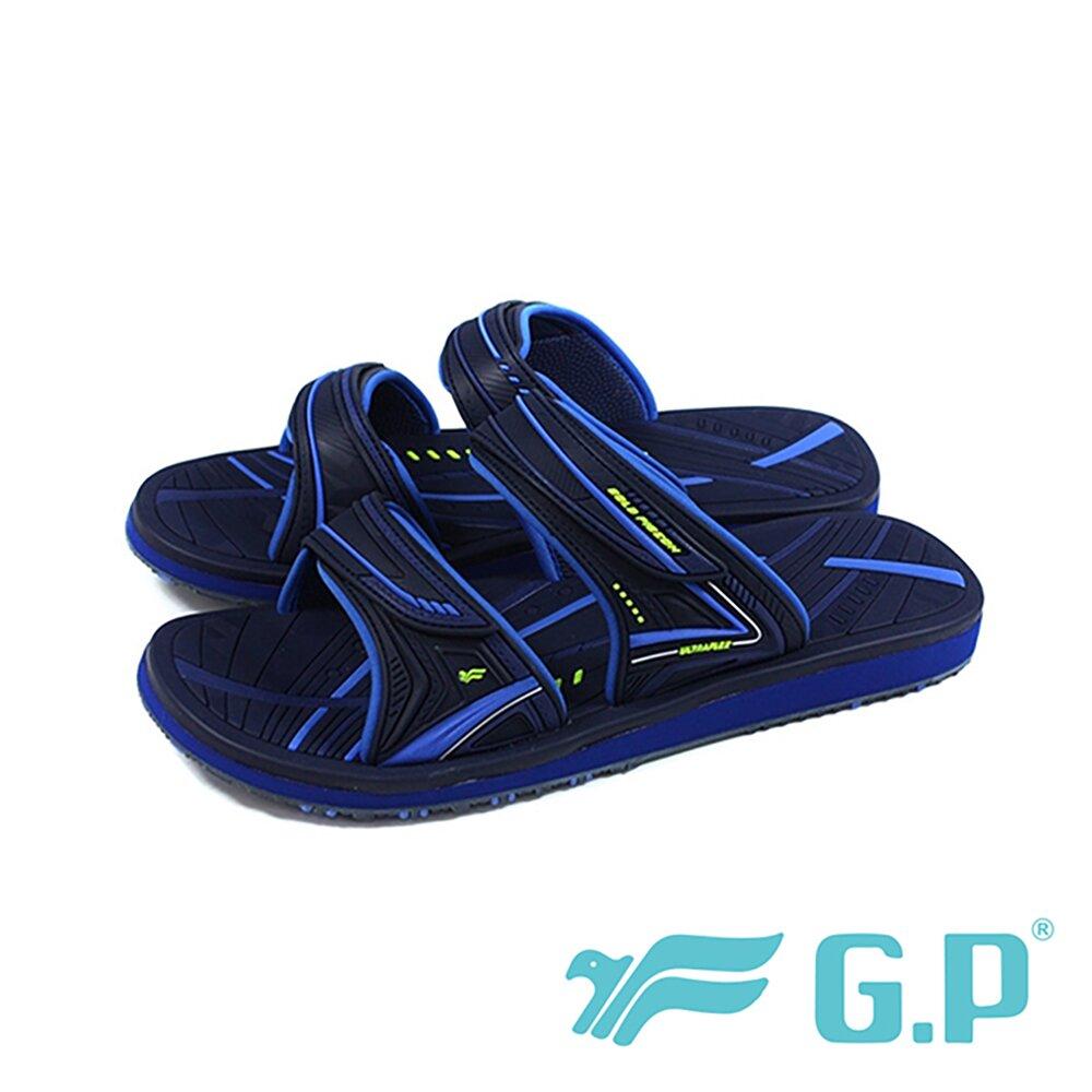 G.P (男) 高彈性厚底舒適雙帶止滑拖鞋 男鞋-藍(另有黑/橘)