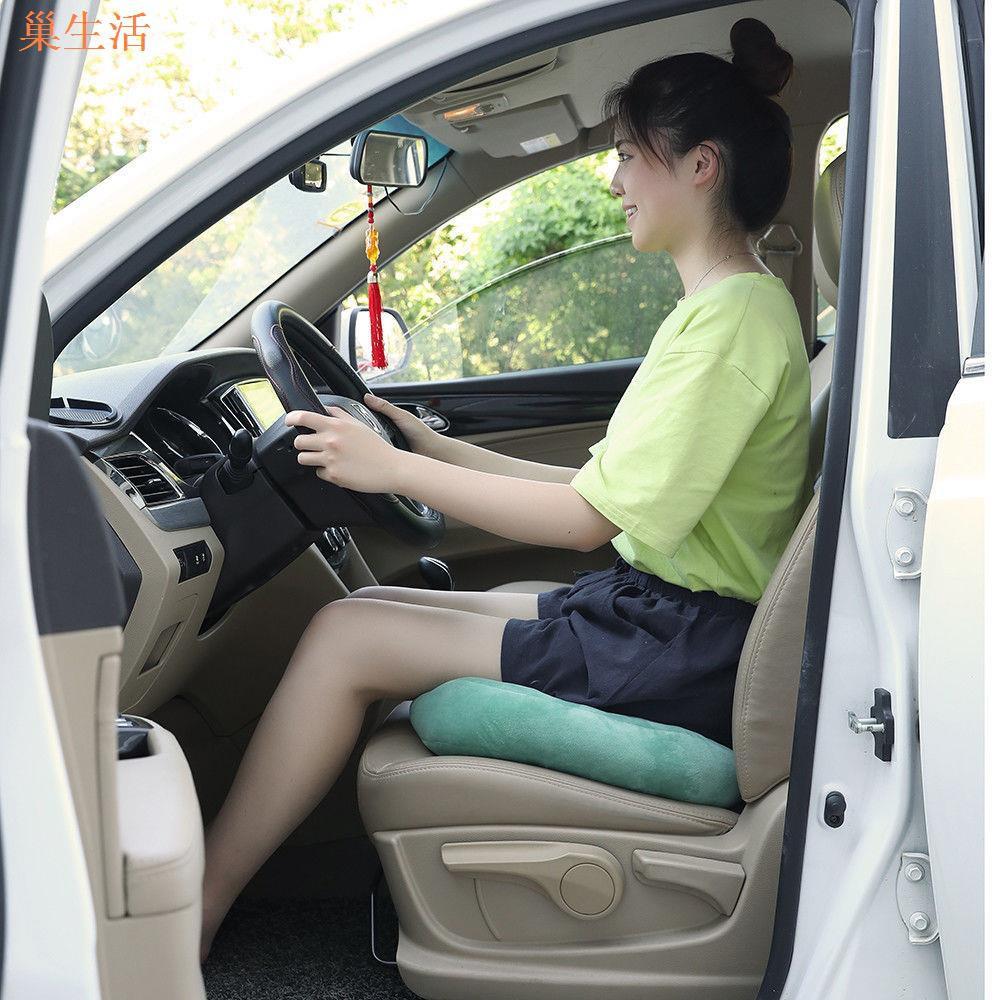 駕考學車坐墊專用練車坐墊增高加厚考駕照矮個開車駕駛透氣座墊可愛 坐墊懶人家用圓墊學生北歐臥室