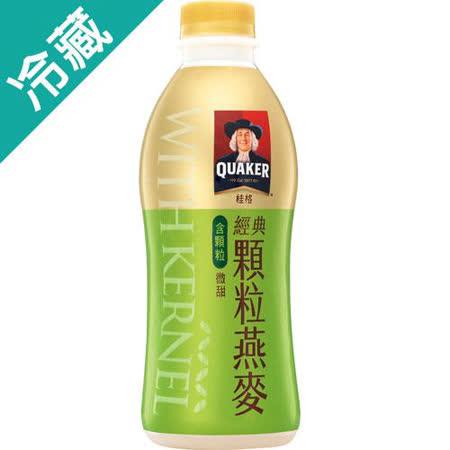 桂格100%喝的燕麥-微甜920ML