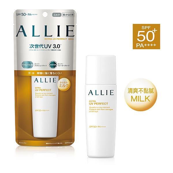 ALLIE EX UV完美高效防曬乳N【康是美】