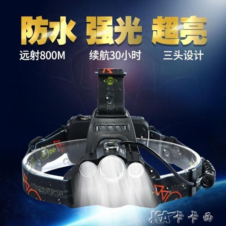 頭燈強光充電超亮3000米戶外防水夜釣燈頭戴式手電筒led超亮礦燈 【新年熱歡】