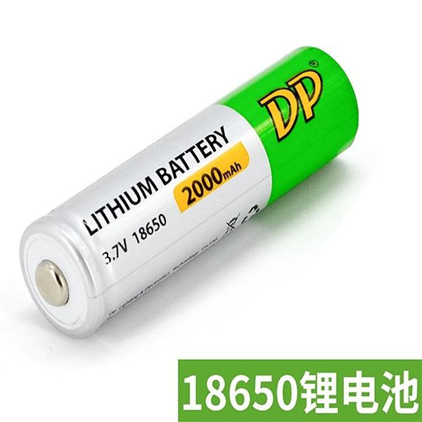 1個18650 充電鋰電池凸頭 3.7V高容量2000mAh 手電筒小風扇電池【SV9775】BO雜貨