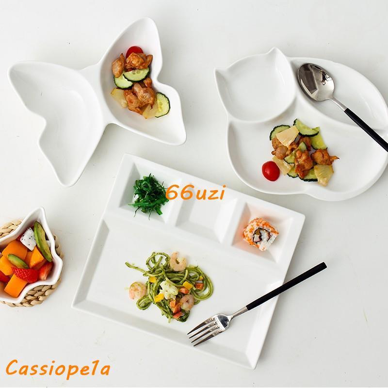 (爆款)簡約純白陶瓷分格餐盤兒童分食拼盤家用分隔水果盤子點心盤乾果盤