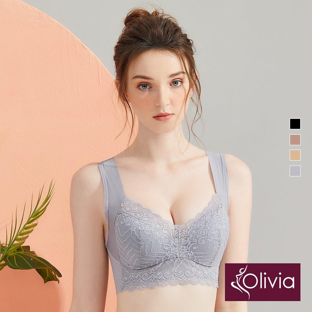 Olivia 無鋼圈V型包覆美背內衣-灰色