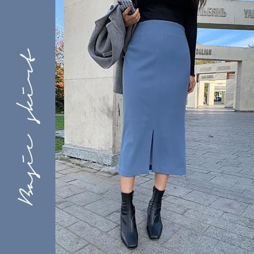韓國空運 - Split front skirt 裙子