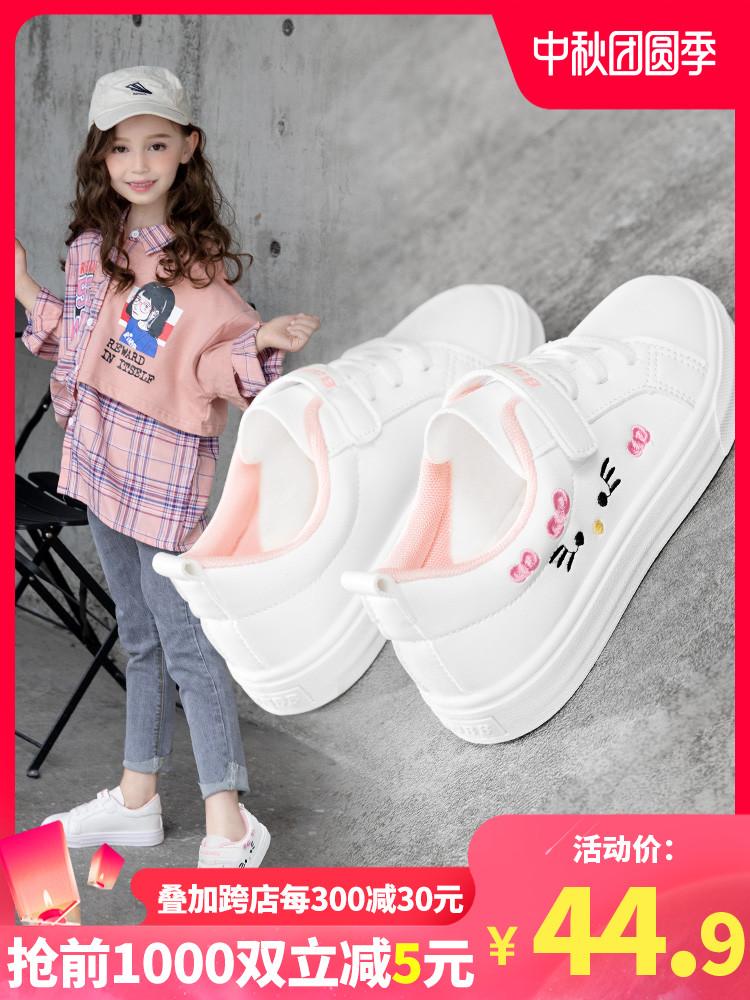 女童小白鞋2020年春秋季新款兒童板鞋小學生百搭童鞋女孩運動鞋子