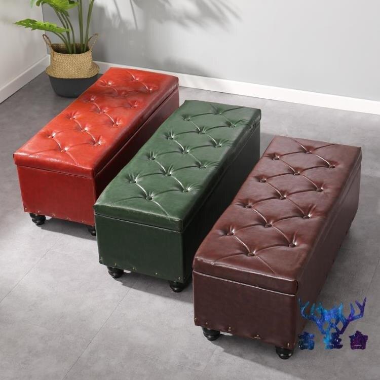 儲物凳收納床尾凳長條沙發凳換鞋凳可儲物凳簡約