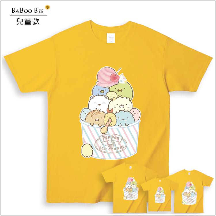 中大尺碼親子裝T恤【兒童】夏日冰淇淋訂製親子棉T