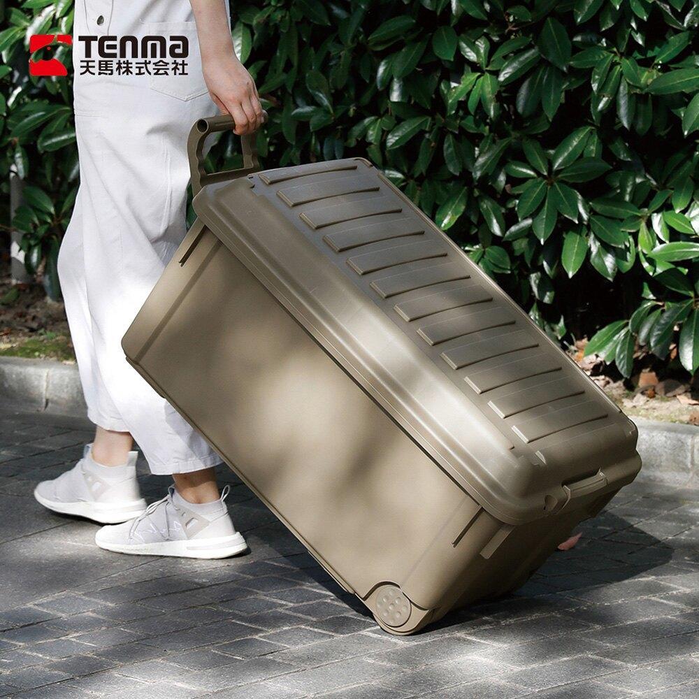 【日本天馬】戶外室內手拉式滾輪置物收納箱-85L-2色可選 (整理箱 儲物箱 置物箱 儲納)