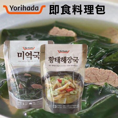 韓國 Yorihada 即食料理包 500g 海帶湯 明太魚湯 韓式海帶湯 韓式 即食包 湯品【N104056】