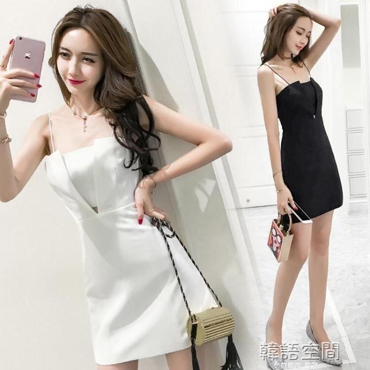 洋裝 2021夏季新款智熏裙法式桔梗裙夜店氣質性感抹胸露背吊帶洋裝女   全館八八折