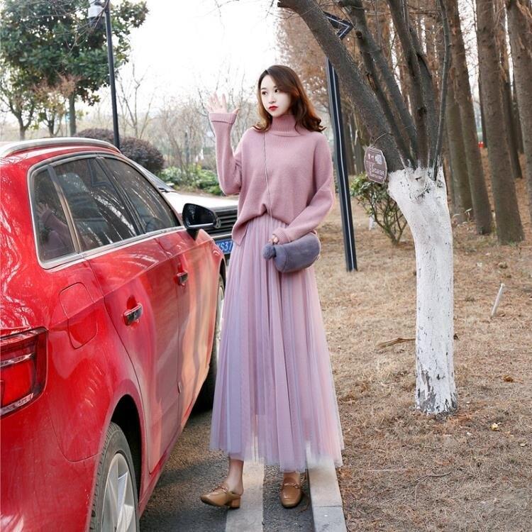 半身裙夏a字裙女長版秋很仙的流行心機紗裙ins超火網紗仙女裙 家家百貨