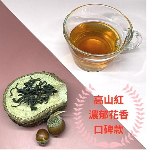 陽光宣言-認證高山茶葉阿里山高山紅茶