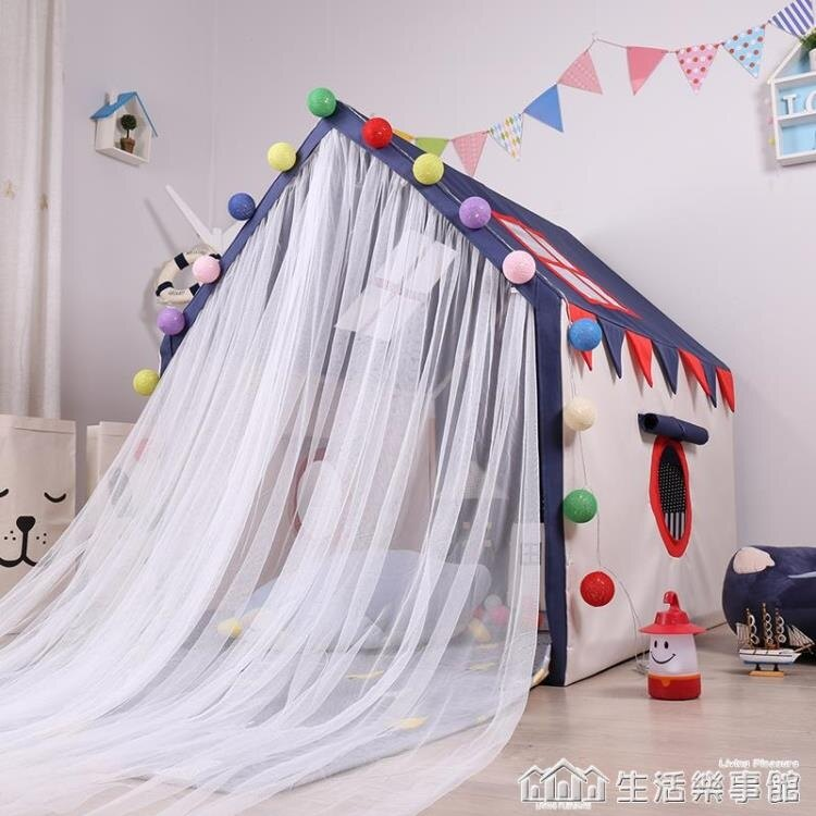 【樂天優選】圣誕節兒童帳篷室內男孩家用讀書超大房子寶寶玩具游戲屋分床神器