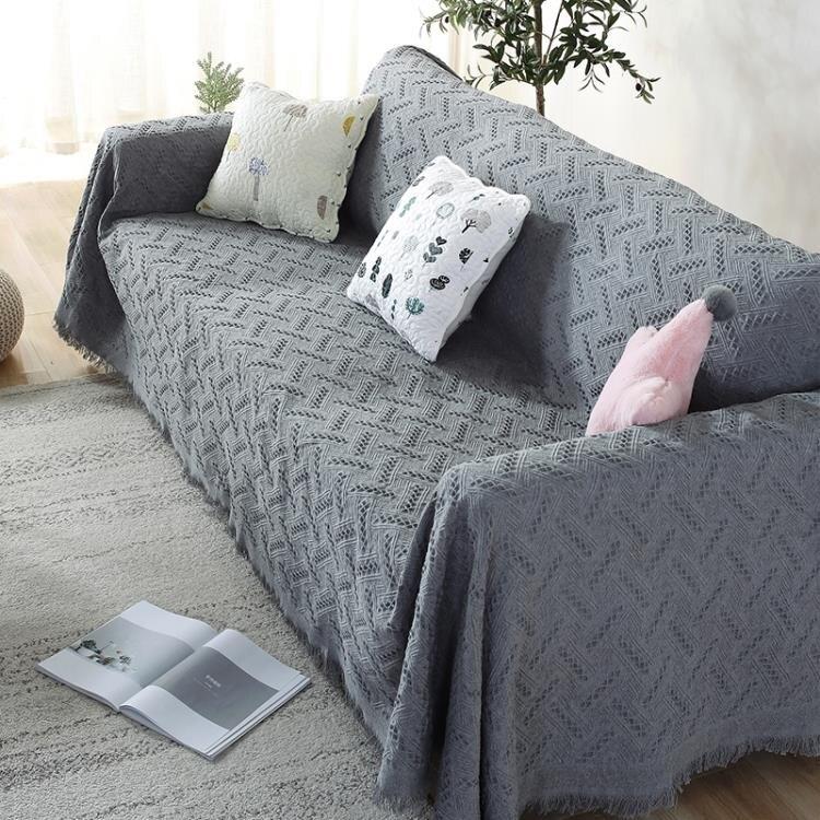 沙發布全蓋沙發巾毯子全包沙發墊蓋布罩簡約北歐素色