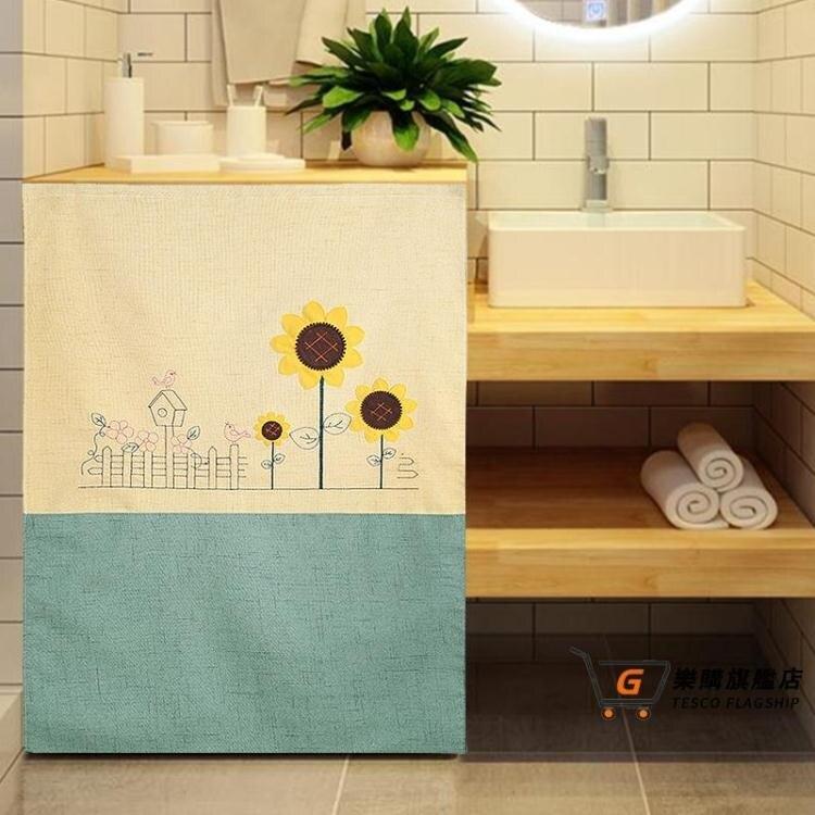 洗衣機防塵罩 滾筒洗衣機罩防水防曬簾陽臺洗衣機櫃遮陽蓋布遮擋簾洗衣機防塵罩
