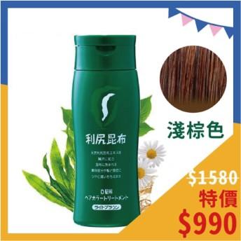 【過年迎新色】【Sastty】日本利尻昆布染髮護髮乳★限定優惠 日本累計銷售突破1,700萬瓶 天然,不含化學成份PPD、矽靈、等添加劑