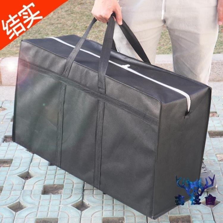 帆布收納袋收納蛇皮打包超大容量搬家行李麻袋口袋