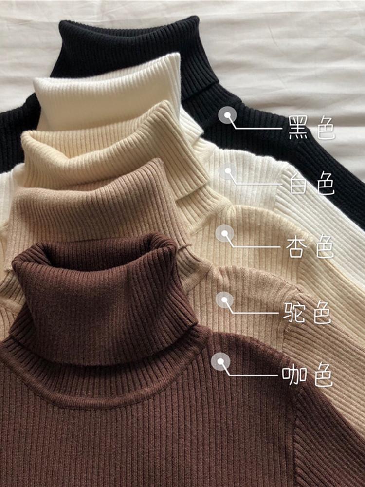 新款早秋歐貨高領毛衣打底衫女秋冬內搭修身春秋百搭外套薄款