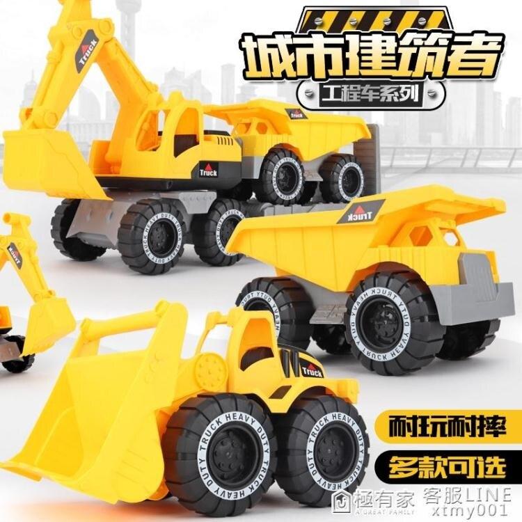冬季熱賣~挖掘機組合套裝超大仿真工程車玩具兒童挖沙工具寶寶女男孩沙灘車-盛行華爾街
