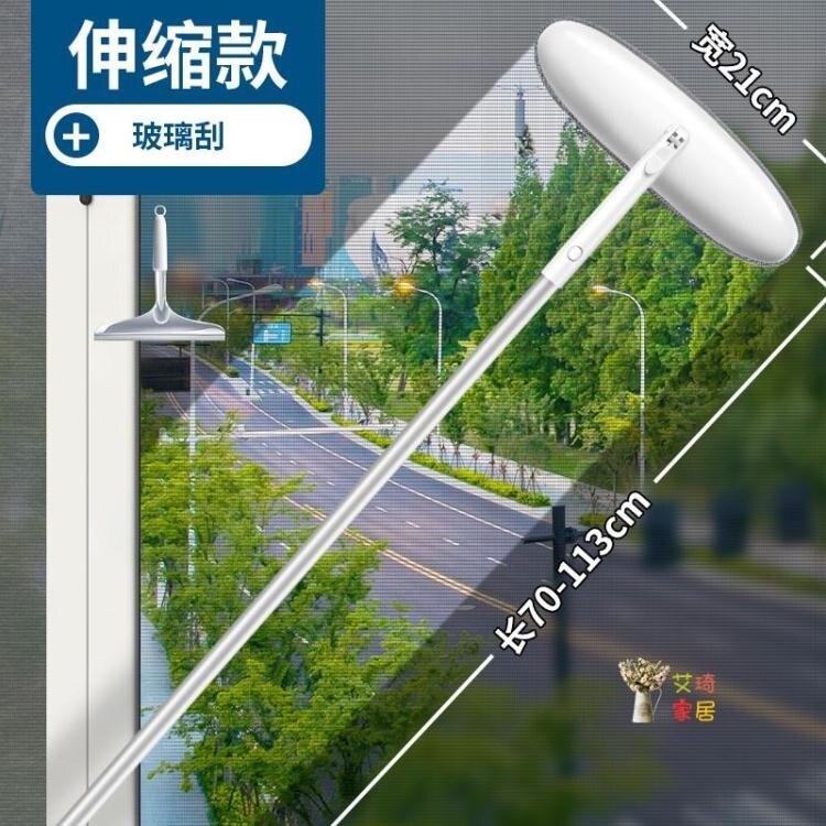 玻璃刮 紗窗清洗刷子家用長柄多功能清潔刷子除塵免拆洗玻璃雙面擦可伸縮T