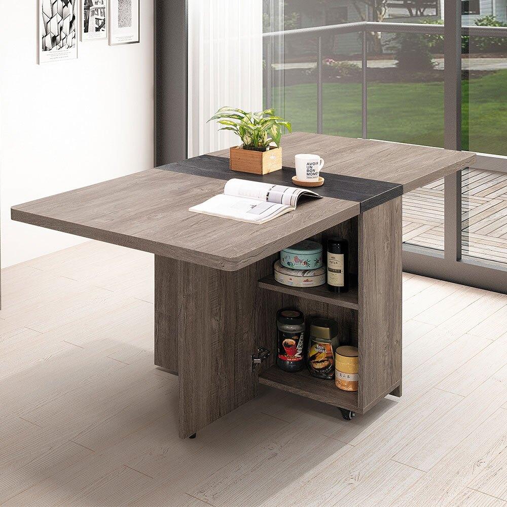 波爾多5.6尺折合餐桌/H&D東稻家居-618購物節