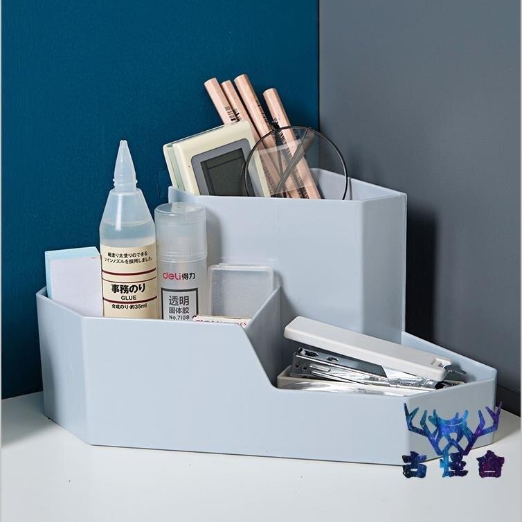 化妝品置物架桌面轉角收納盒分格整理盒塑料整理簡約